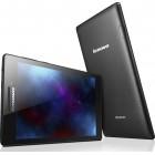 """Lenovo Tab 3  Essential 7"""" 2MP (8GB)-ΘΗΚΗ ΠΟΡΤΟΦΟΛΙ ΔΩΡΟ"""