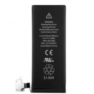 High Copy Μπαταρία για iPhone 5, Li-ion 1440mAh