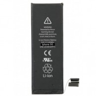 High Copy Μπαταρία για iPhone 5s, Li-ion 1440mAh